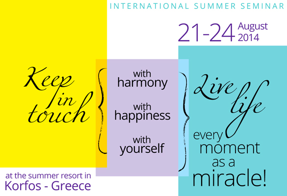Join our annual international summer seminar!