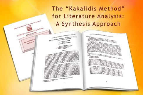 kakalidis-method_engslider