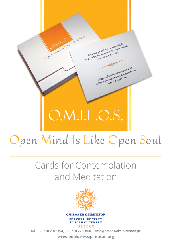 meditation-cards_afisa