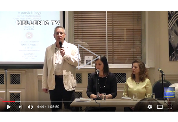 "Our event at the Hellenic Centre (23/09/16) ""through the lens of Hellenic TV"""