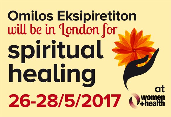 Three days of spiritual healing sessions and healing meditation at Women + Health, 26-28 May 2017