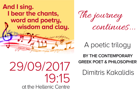 """And I sing. I bear the chants, word and poetry, wisdom and clay."" The journey continues…A poetic trilogy by the contemporary Greek poet and philosopher Dimitris Kakalidis"
