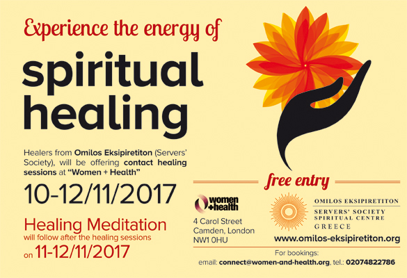 Omilos will be at Women+Health to offer spiritual healing and meditation from 10-12 November2017