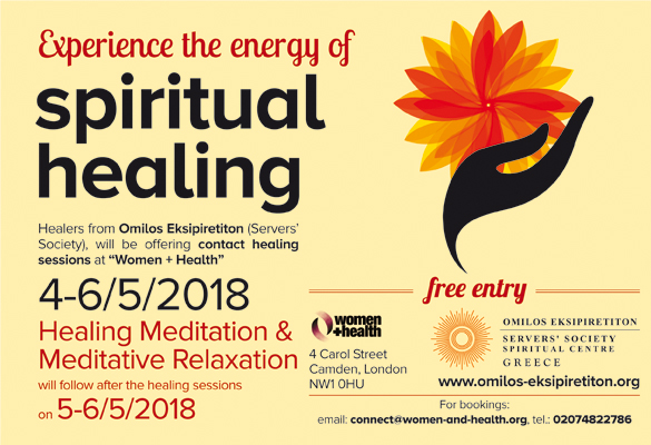 Omilos will be at Women+Health to offer spiritual healing and meditation from 4 to 6 May2018