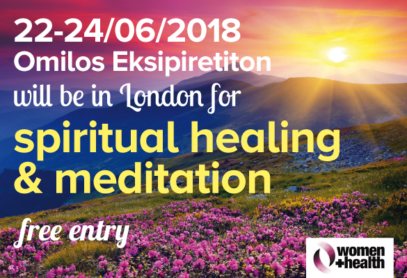Omilos will be at Women+Health to offer spiritual healing and meditation from 22 to 24 June2018