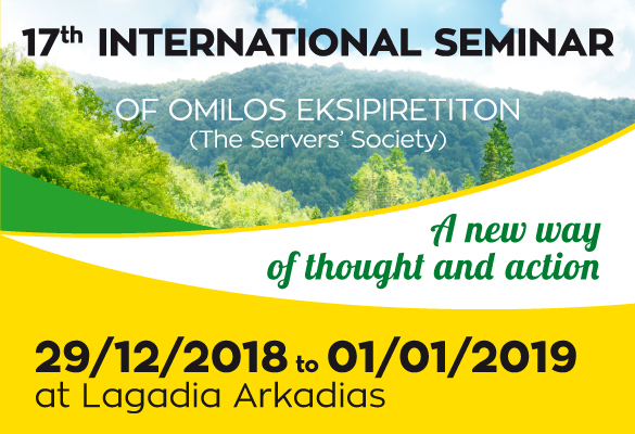 "Join our seminar and discover ""a new way of thought and action""! 29 Dec 2018 to 1 Jan 2019"