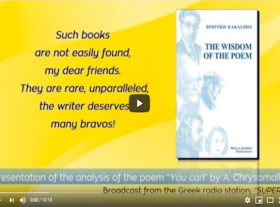 "Presentation-review of the book ""The Wisdom of the Poem"" in a Greek radio show"